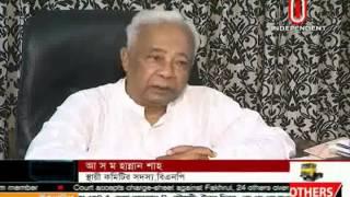 Dhaka City BNP Activities 19 November 2014