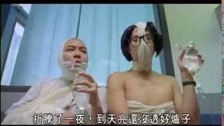 Vua bịp 2002 Phim Hài Hong Kong Vui Nhất