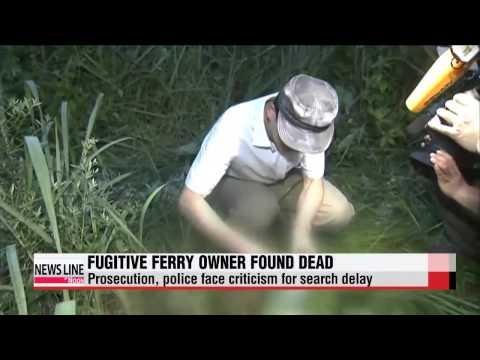 Police, prosecution under fire for failed ferry fugitive manhunt