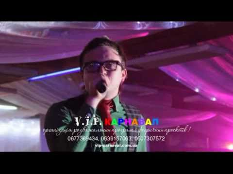 Sex Shop Boys - Істерика, Серенада, Голі дівчата (demo) video