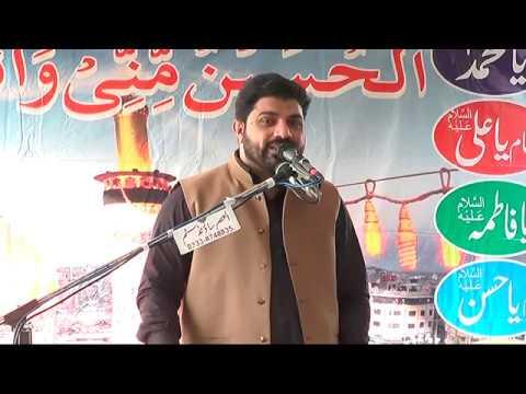 New Majlis Allama Asif Raza Alve | 19 Moharram 2018 | Qazi Chak Gujrat