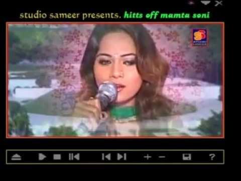 Neend Apani Bhulakar Sulaya Humko | Hits Of Mamta Soni | Hit...