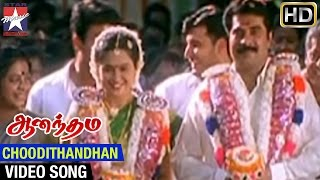 Anandham Movie Songs