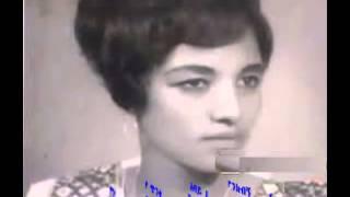Zeritu Getahun - Yet Tefahibign የት ጠፋህብኝ (Amharic)