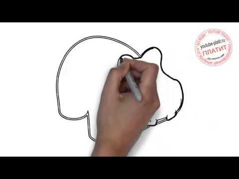 Видео как нарисовать Минотавра карандашом поэтапно