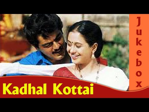 Kadhal Kottai Video Songs Jukebox - Best Of Deva Songs - Valentine's Day Special 2015 video