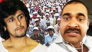 Sonu Nigam Gets THREATENED From Dawood's Nephew On Azaan Controversy