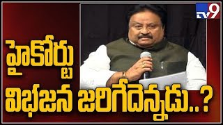 Modi favoured TDP, did not bifurcate HC in 4 years - TRS MP Jithender