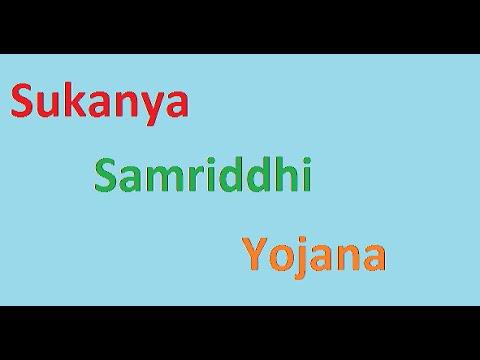 Sukanya Samridhi Yojana |  Full detail | For Girl Child