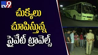 Breakdowns a common feature in private buses in AP