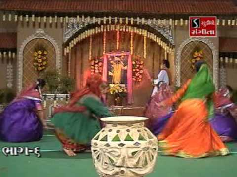 Vallabh Kulna Vahla Shrinathji - Shrinathji Bhajan video