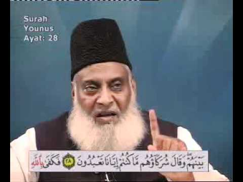 Bayan-ul-quran By Dr.israr Ahmed surah Younus  Ayaat:1-60 Lecture 42 video