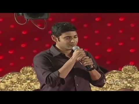 Mahesh Babu Speech  At Dookudu 50 Days Function
