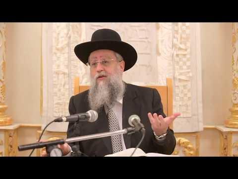 הרב דוד יוסף בעל הלכה ברורה שיעור הלכות פורים בבית מדרש יחוה דעת