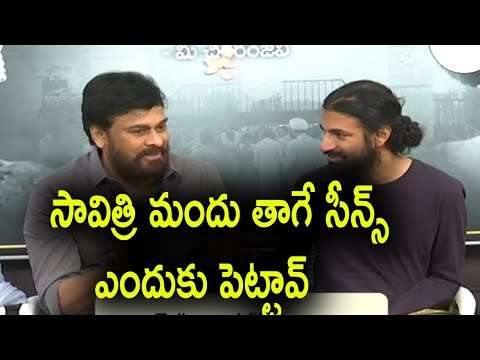 Mega Star Chiranjeevi Felicitates Mahanati Movie Team|| Tollywood film news