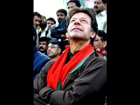 InShaAllah Naya Pakistan-PTI 23rd March 2013 Jalsa Promo