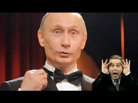 Провальные остроты и шутки Путина. Подборка неудачного юмора