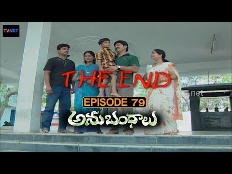 Anubhandhalu Telugu TV Serial | Episode # 79 (Last) | Sri Charan, Vinod bala, Preethi Nigam.