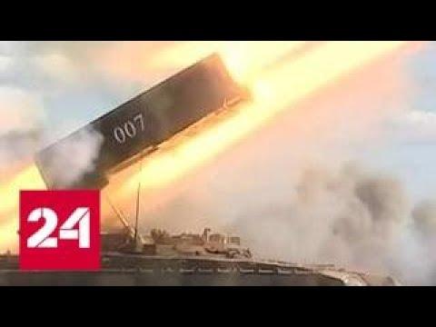 Как дают имена: Минобороны завершает голосование по названиям нового супероружия - Россия 24