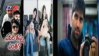 Scene Reconstruction In Sirisha Suicide Case | SI Prabhakar Wife Demands CCTV Footage