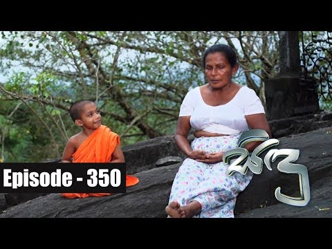 Sidu | Episode 350  08th  December 2017
