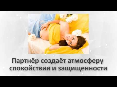 Подготовка к родам: Список вещей в роддом