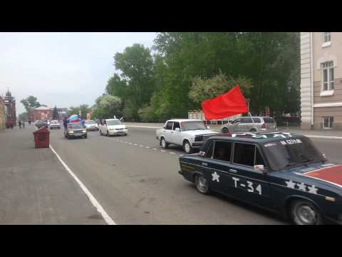 Victory Day rally in Biysk