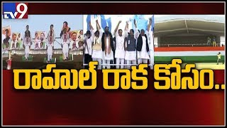 Rahul Gandhi election meeting at Bhainsa || Kamareddy