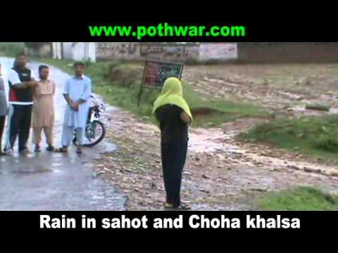 Havey Rain (Sahot To Choha Khalsa) 04 Aug 2012