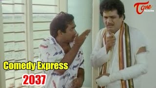 Comedy Express 2037   B 2 B   Latest Telugu Comedy Scenes   #ComedyMovies