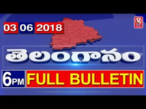 6 PM Telugu News | 03rd June 2018 | Telanganam | V6 News