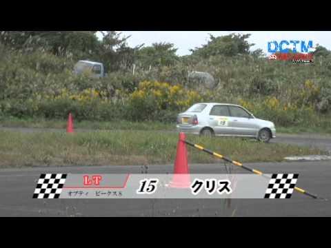 DCTM2010 Rd3 Part1