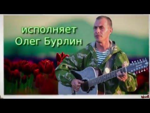 Походные песни - Афганистан (Пришел приказ...)