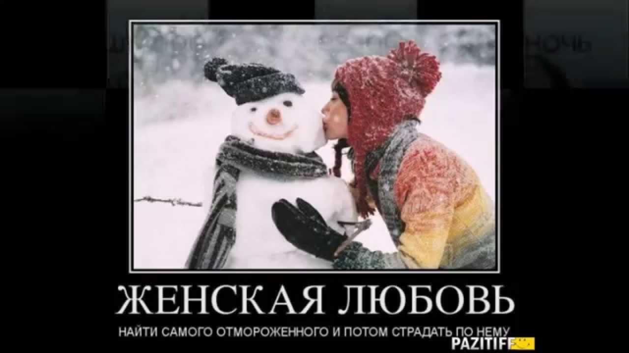 Прикольные статусы про любовь в новый год