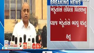 ખેડુતોની દેવામાફી મુદ્દે Congress પર Deputy CM Nitin Patel ના વાર
