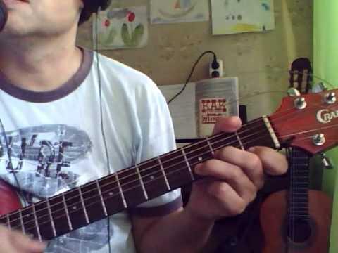 Ольга (Вей, вей проруха судьба) Аккорды на гитаре