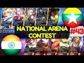 Myanmar Vs India [2nd Game 220917] | National Arena Contest Mobile Legends MP3