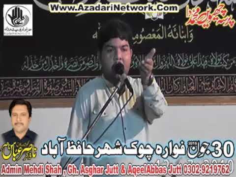 Zakir Tahzeeb ul Hassan Jafri  30 June 2018 Hafizabad