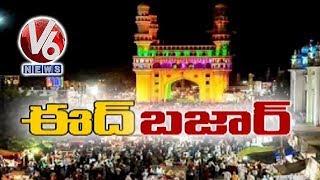 Special Story On Ramazan Night Bazaar Around Charminar   Old City   Hyderabad
