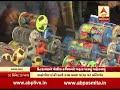 Ahmedabad Police Declaration On Kite Flying In Uttarayan mp3
