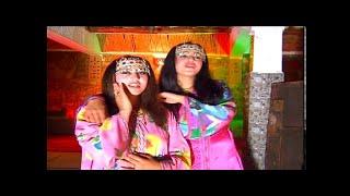 Bnat Oudaden   Al Baze Igane Angmar | Music, Tachlhit