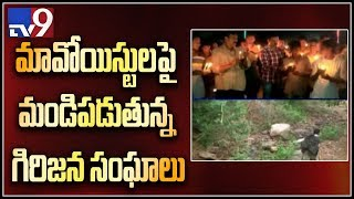 AP Home Minister Chinna Rajappa on MLA Kidari and ex MLA Soma Funeral procession