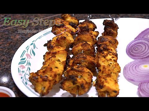 How To Cook Creamy Kebab in Air Fryer