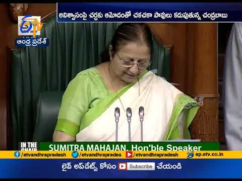 No confidence motion | CM Chandrababu directions to TDP MPs