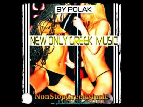 NEW ONLY GREEK MUSIC BY POLAK [10/2013] NonStopGreekMusic