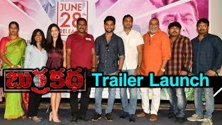 Aadhiand#39;s BurraKatha Movie Trailer Launch Event | Aadhi | Misti Chakravarti