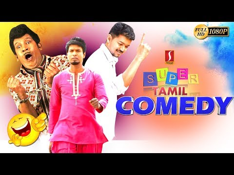 Tamil Comedy 2018 | Super Comedy Scenes | Tamil Movie Latest Comedy Scene Latest Upload 2018 | HD
