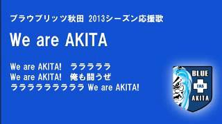 We are AKITA