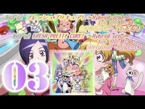 03. Let's! ! Hybrid ver. for the Movie (?) (Let's! FRESH PRETTY CURE! ~Hybrid ver.~ for the Movie (Original?Karaoke)) : / :...
