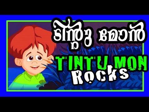 ടിന്റുമോൻ റോക്ക്സ് - Tintumon Rocks - Full Malayalam Movie - Jokes video
